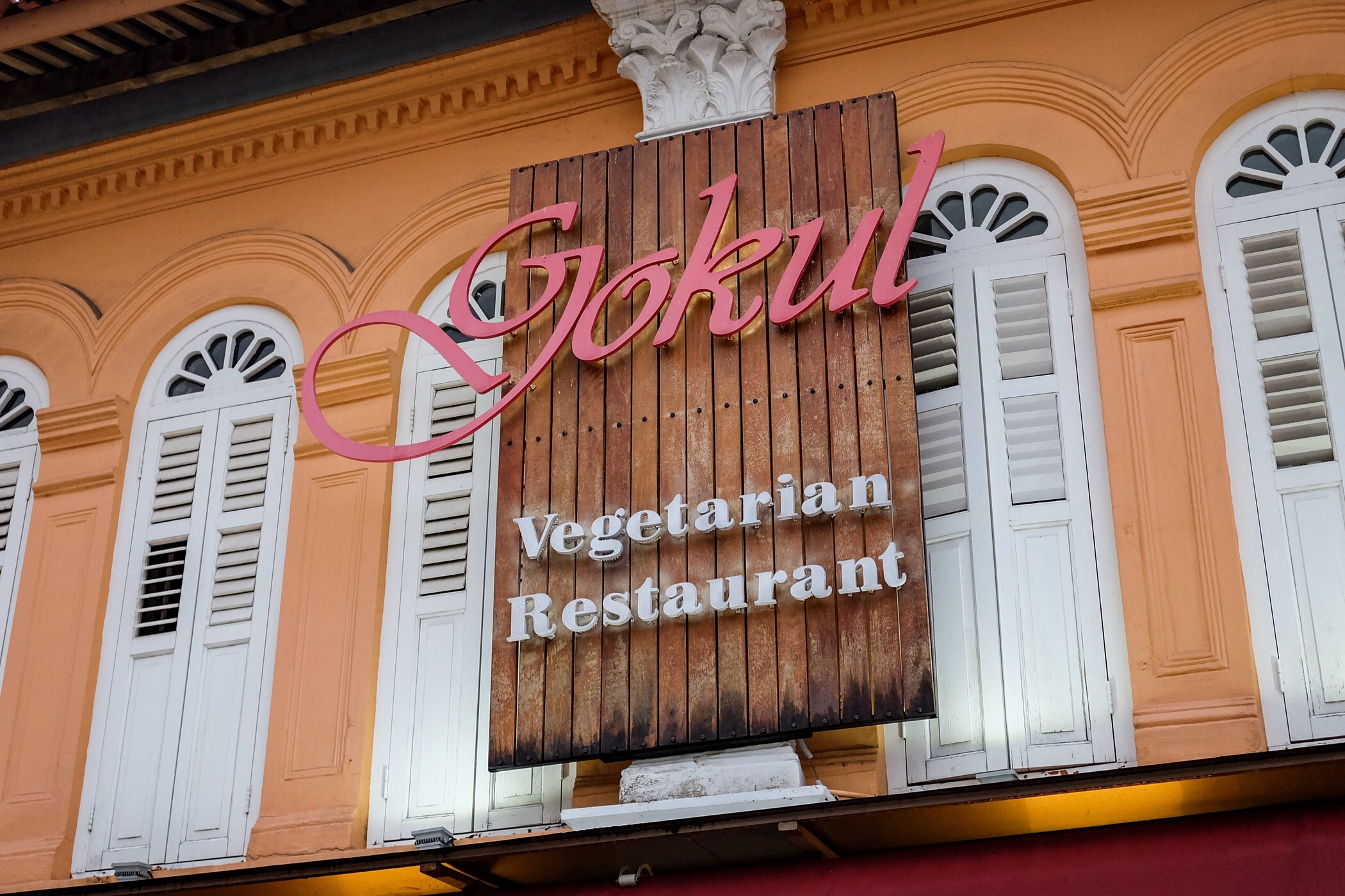 Gokul vegetarian restaurant — Singapore