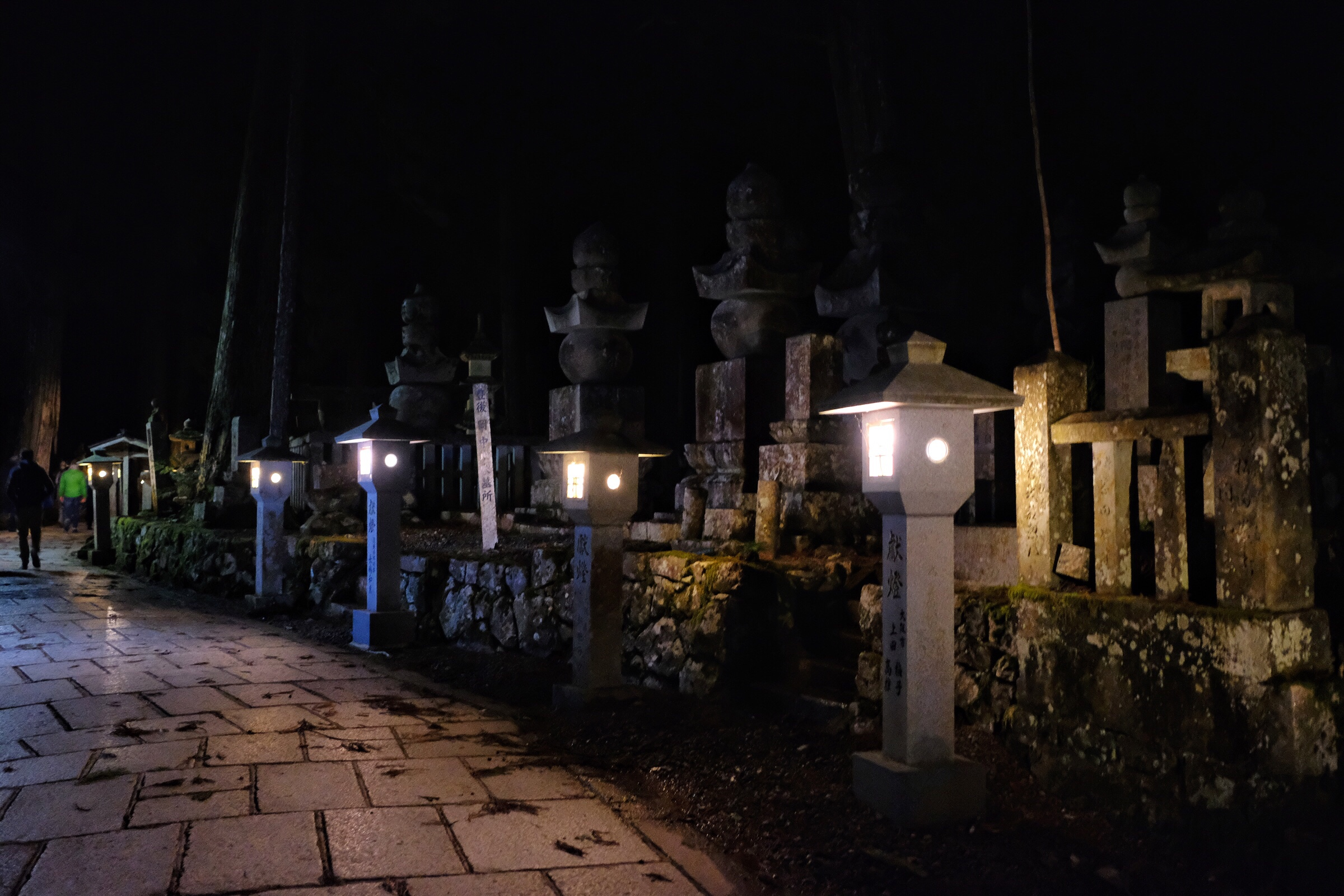 Japan - Koyasan - Okunoin Cemetery - Night walk