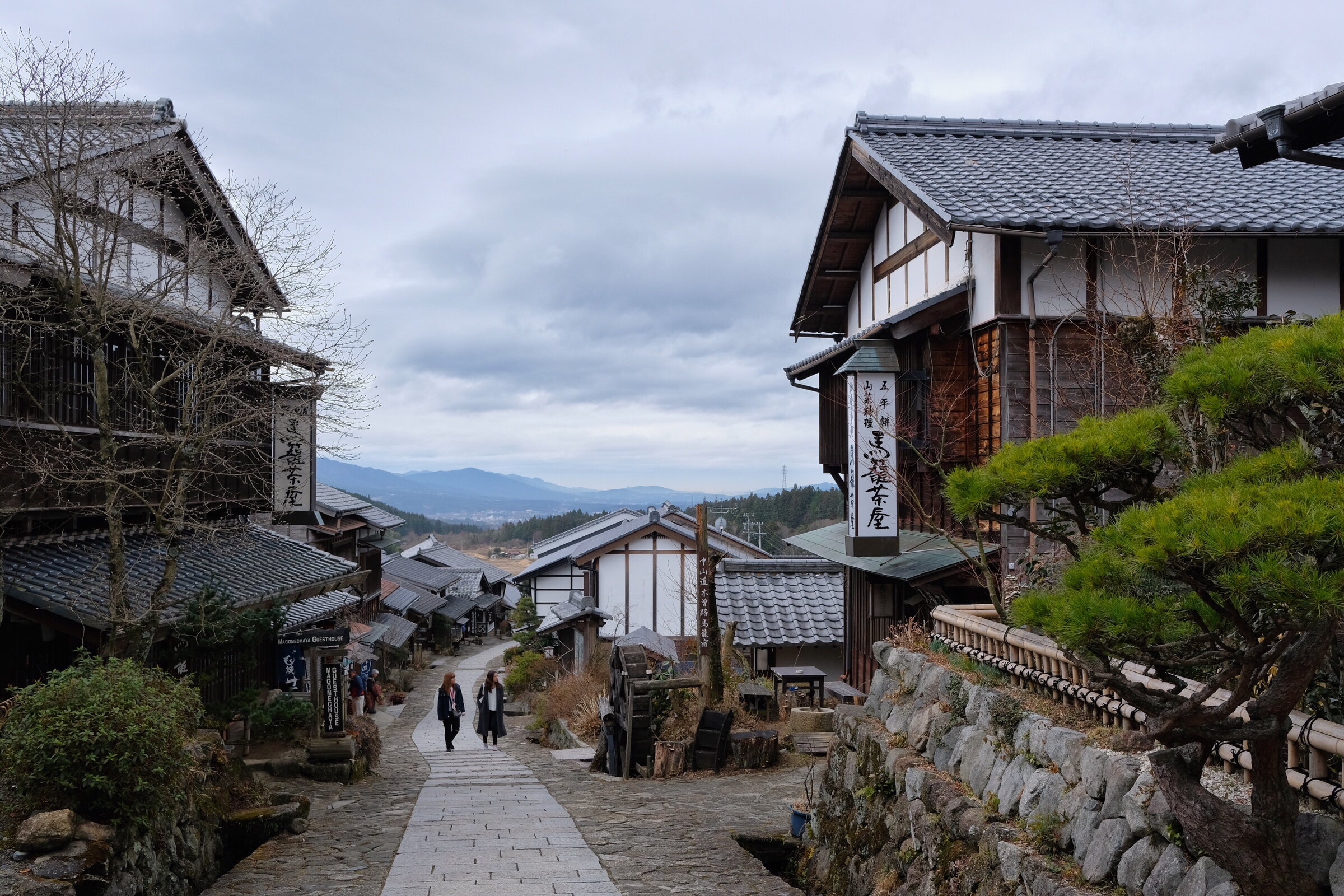 Japan – Magome – Traditional Buildings
